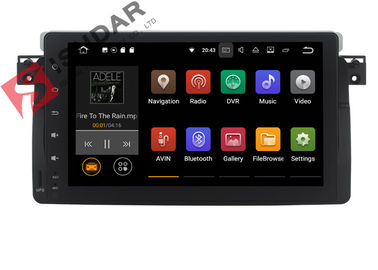 BMW E46 Car Stereo Multimedia Player System Android 7.1.1 BMW 3 Series Nawigacja