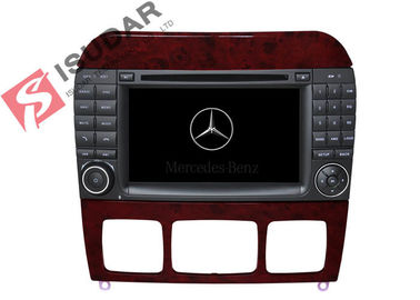 1024 * 600 HD 7-calowy Mercedes S Class Odtwarzacz DVD, Mercedes Benz Car Stereo OBD Support